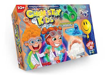 Набор для опытов по химии Chemistry Kids Юный химик
