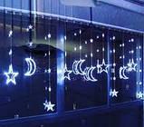 Светодиодная гирлянда штора звезды и месяц с пультом light, фото 3