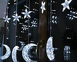 Светодиодная гирлянда штора звезды и месяц с пультом light, фото 4