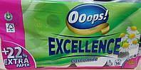 Туалетний папір Ooops 3-хслойная Excellence Camomile 16шт (150 відривів)