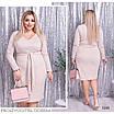 Платье облегающее под пояс простое франц трикотаж 48-50,52-54,56-58,60-62, фото 2