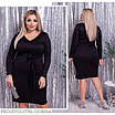 Платье облегающее под пояс простое франц трикотаж 48-50,52-54,56-58,60-62, фото 5