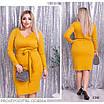 Платье облегающее под пояс простое франц трикотаж 48-50,52-54,56-58,60-62, фото 3