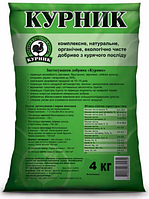 Органическое удобрение Курник  4 кг , Киссон