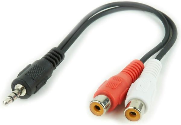 Кабель audio Cablexpert CCA-406, стерео 3.5 мм/2 x RCA-тюльпан, 0.2 м (код 42988)