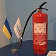 Огнетушитель ОП-5, фото 2