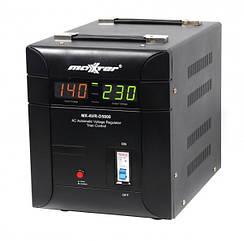 Стабілізатор напруги Maxxter MX-AVR-D5000-01 5000ВА (код 103974)