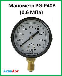 Манометр PG-P40B (0,6 МПа)