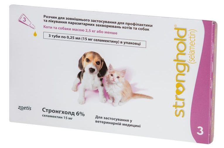 СТРОНГХОЛД менее 2.5 кг STRONGHOLD капли на холку от блох и клещей для щенков и котят, 1 пипетка
