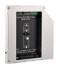"""Mobile Rack Gembird A-SATA95M2-01 адаптер HDD M.2 """"для ноутбука в відсік CD-ROM 9.5мм. (код 104725)"""