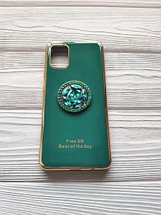 Чохол Ring Stones для Samsung Galaxy A51 2020 / A515F силіконовий бампер (різні кольори) смарагдовий