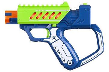 Іграшкова зброя Silverlit Lazer M.A.D. Стартовий набір (LM-86844) (код 102930)
