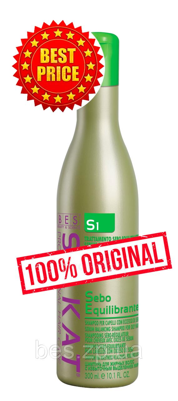 Активний шампунь для жирного волосся Silkat (Силкат) Sebo Equilibrante S1 300 мл