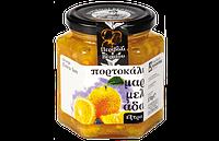 Конфитюр из апельсина 370г