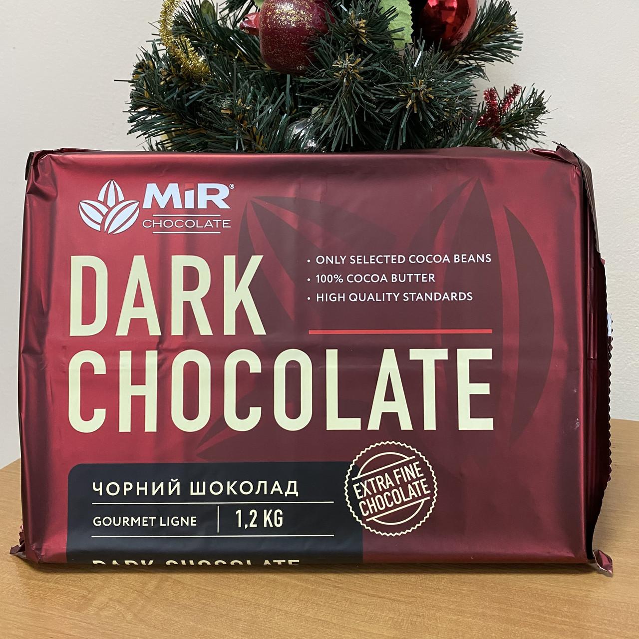 """Шоколад чорний 58% ТМ """"Світ"""" (1,2 кг)"""