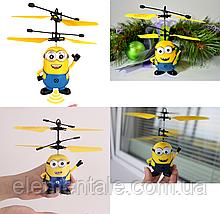 Игрушка вертолет летающий Миньон  с подсветкой