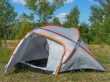 Палатка-тент 3х местная KILIMANJARO SS-06Т-025 3м, фото 2