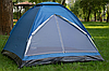 Палатка 3х местная KILIMANJARO SS-06Т-101-2 3м, фото 6