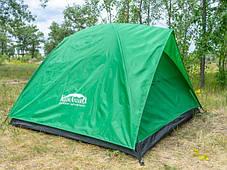 Палатка 5ти местная KILIMANJARO SS-HW-T05, фото 3