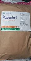 Суміш гігієнічна «Йодомін-1» 10кг