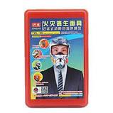 Противогаз Fire mask (20), фото 2