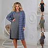 Р 50-62 Нарядное платье с кружевом Батал 22977