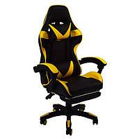 Кресло геймерское раскладное B 810 с системой качания с подставкой для ног геймерский стул компьютерный желтый