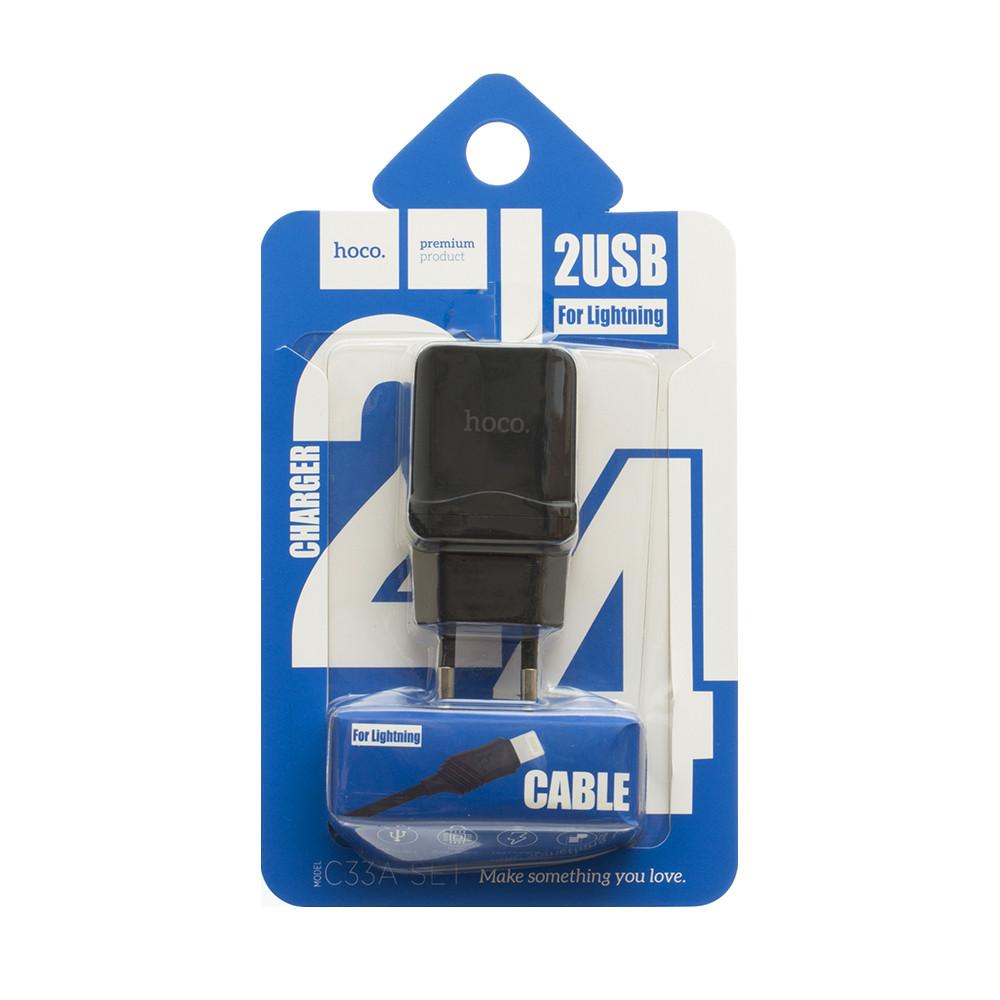 Сетевое Зарядное Устройство Hoco C33A Lightning (Чёрный)