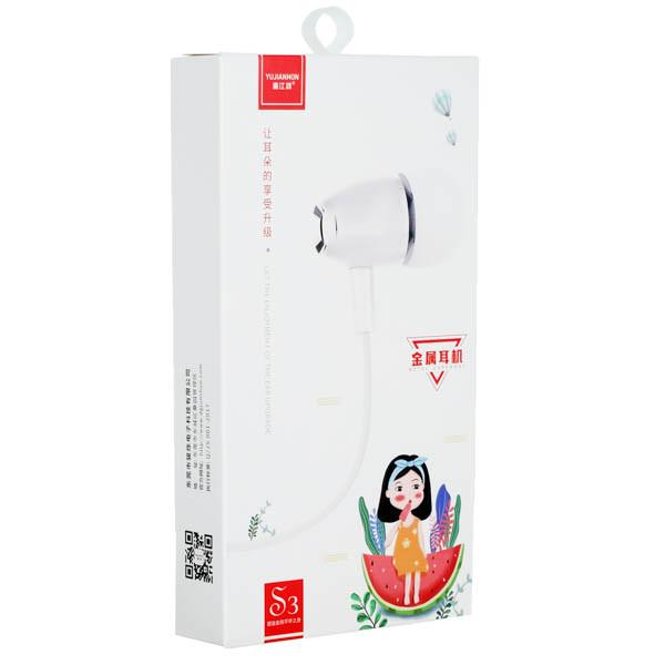 Наушники YUJIANHON S3 White - Проводные, Вакуумные, Цветная коробка