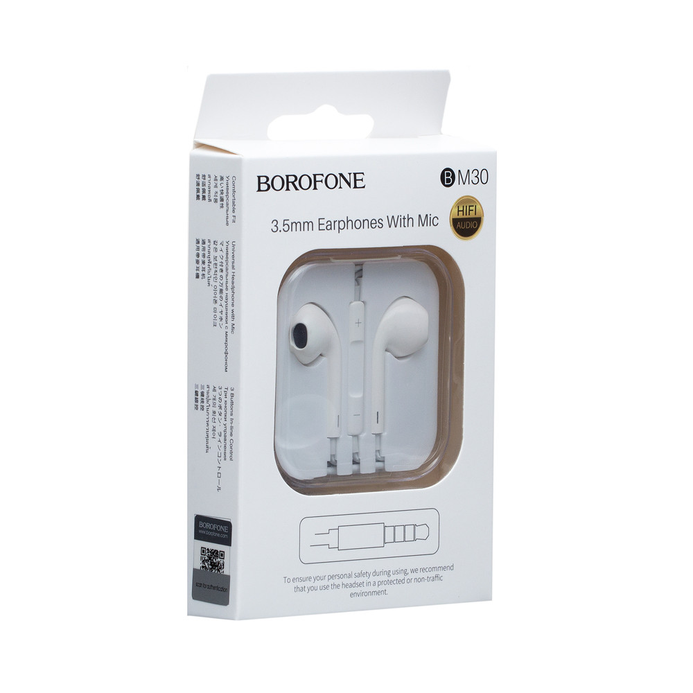 Наушники Borofone BM30 (Белый)