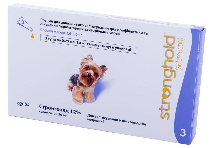 СТРОНГХОЛД 2,6 - 5 кг STRONGHOLD капли на холку от блох и клещей для собак, 3 пипетки