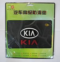 Автомобильный коврик липучка Kia (185x120)