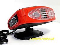 Тепловентилятор автомобильный CarCommerce 12V 42017 Tornado. Обдув лобового стекла Торнадо 12В