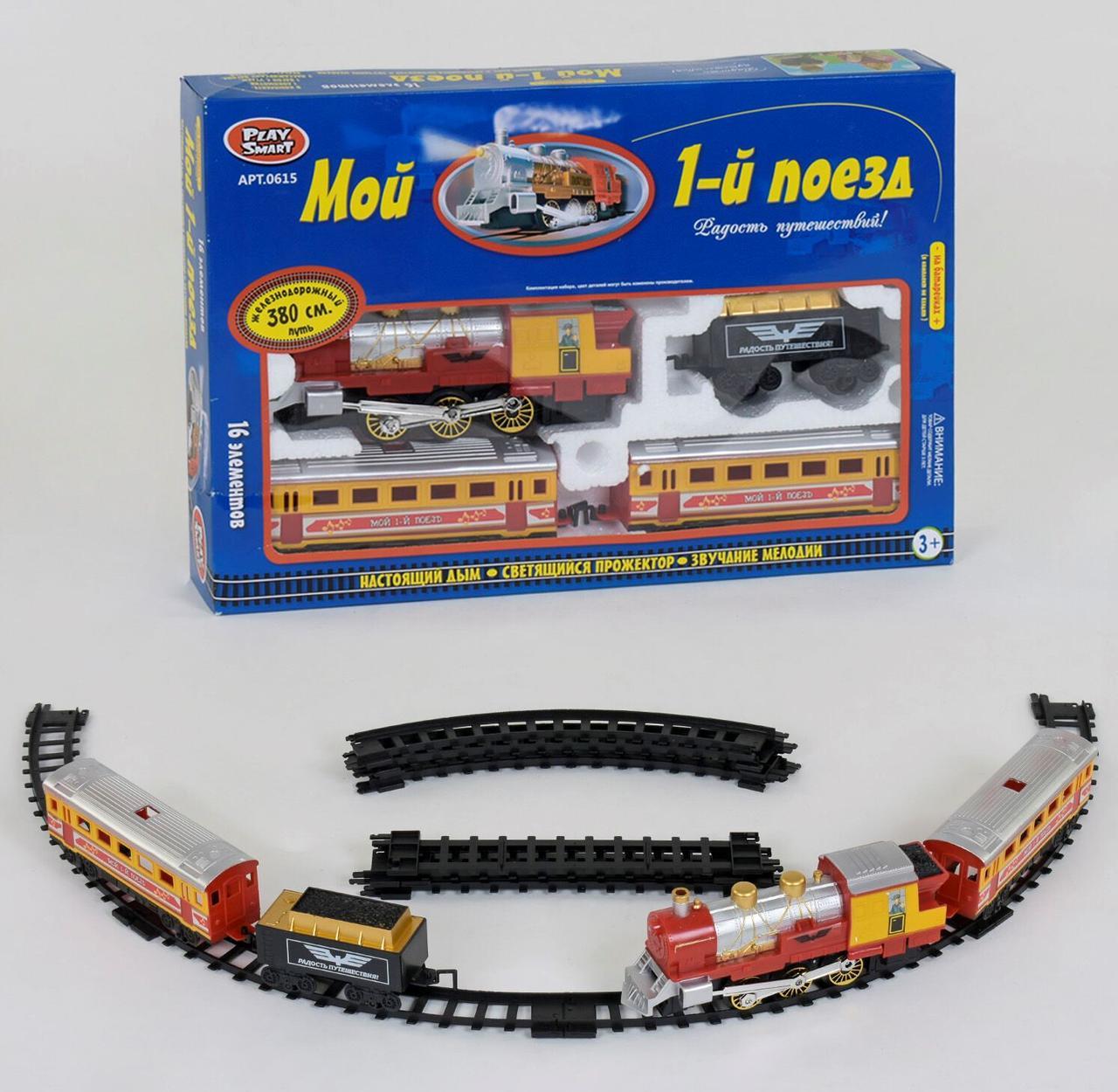 """Железная дорога PLAY SMART """"Мой 1-й поезд"""" 380 см, на батарейках, в коробке 0615"""