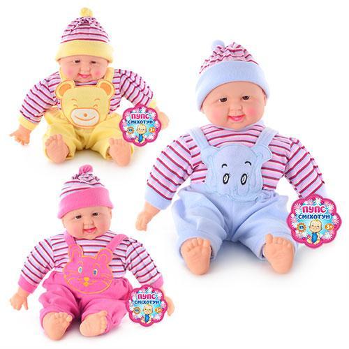 Кукла X 2408-5/2408-1 (30шт) хохотун, в кульке, 52см