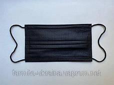 Маски медичні чорні тришарові штамповані, одноразові маски для обличчя опт від 50 шт, фото 2