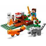 Конструктор LEGO Minecraft Приключения в тайге 74 детали (21162), фото 3