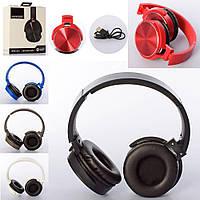Аксессуары MK 4408 для телефона, беспровод.наушники,аккум,FM,TF, USBзар,5цв,кор,18-19-4см