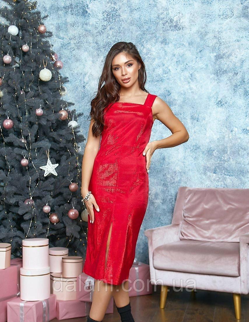 Вечернее красное платье миди с разрезом спереди