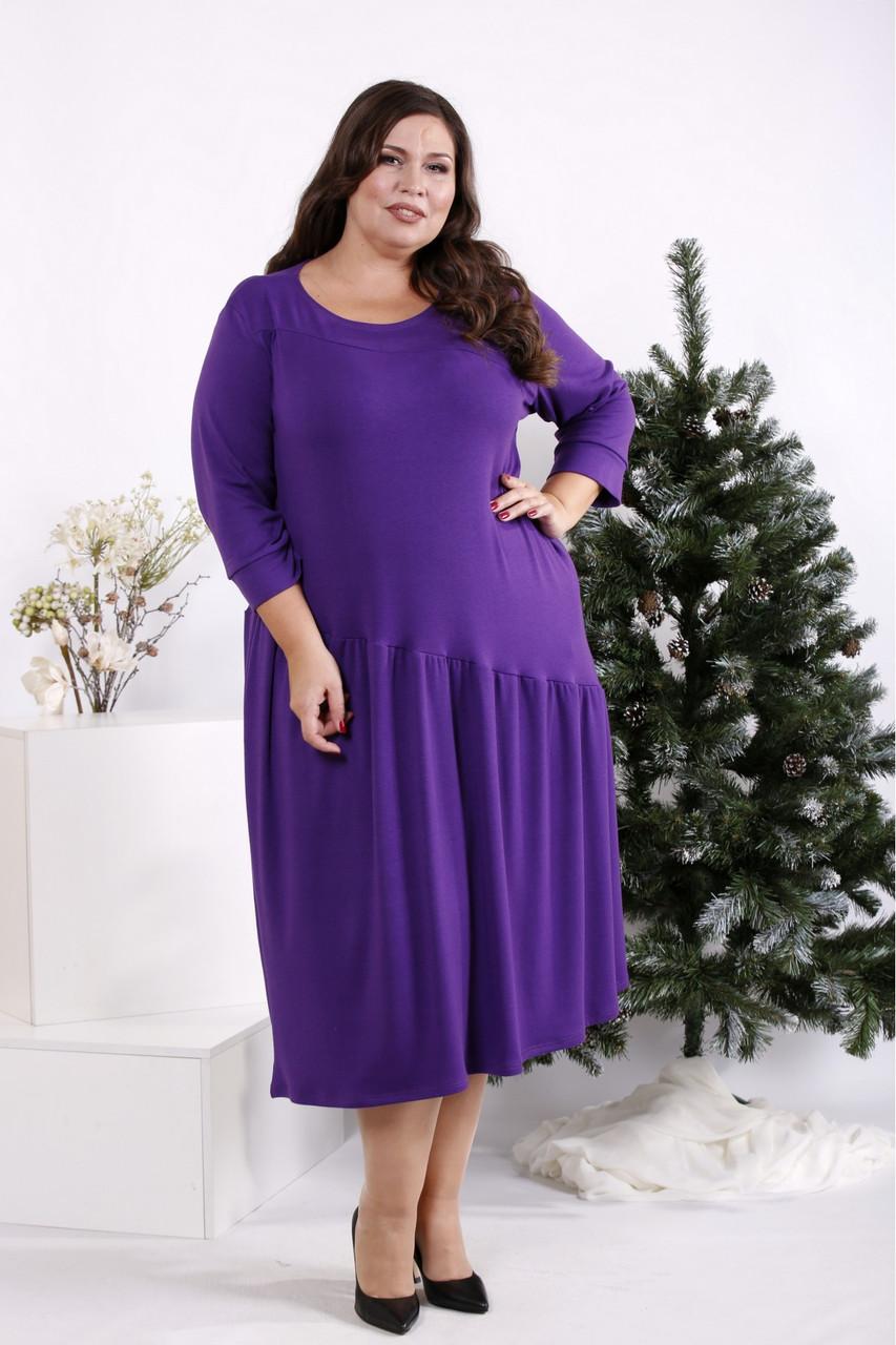 Плаття повсякденне великих розмірів нижче коліна фіолетове