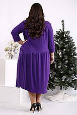 Плаття повсякденне великих розмірів нижче коліна фіолетове, фото 2