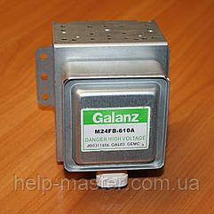 Магнетрон GALANZ M24FB-610A (GAL03)