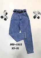 Джинсы для женщин, L, XL рр.,  № 170824