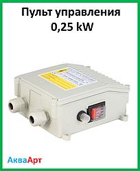 Пульт управління 0,25 kW
