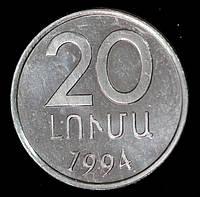 Монета Армении 20 лум 1994 г., фото 1