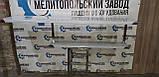 Полку 2 х ур. 2000х300х360 з 201 нержавіючої сталі, фото 4