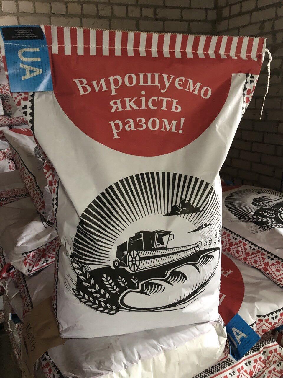 Семена гибрида  подсолнечника Обрион стандарт 5мм,среднеранний, ЧП Семеноводческое