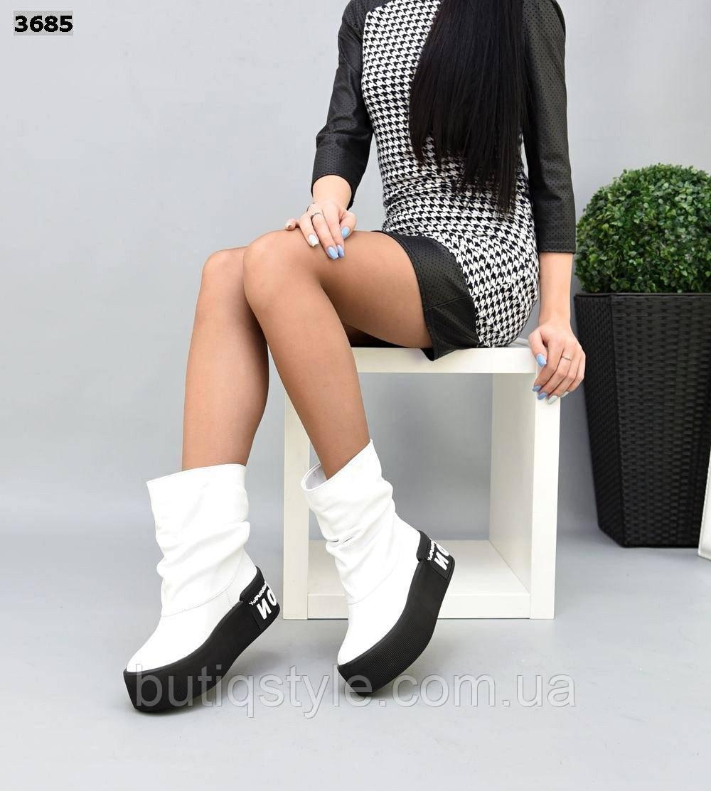Женские белые сапоги натуральная кожа на платформе Деми