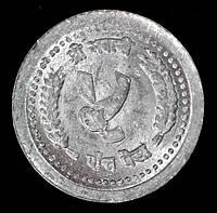 Монета Непала 5 пайса 1983 г., фото 1