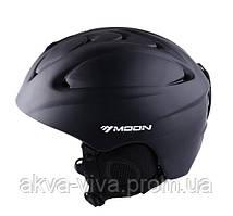 Шлем Moon для лыжников и сноубордистов (ШГ-1002)
